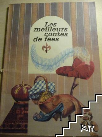 Les meilleurs contes de fées