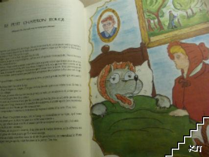 Les meilleurs contes de fées (Допълнителна снимка 1)