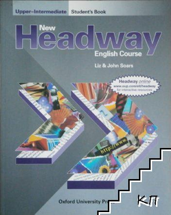 New Headway English Course: Upper-Intermediate Student's Book