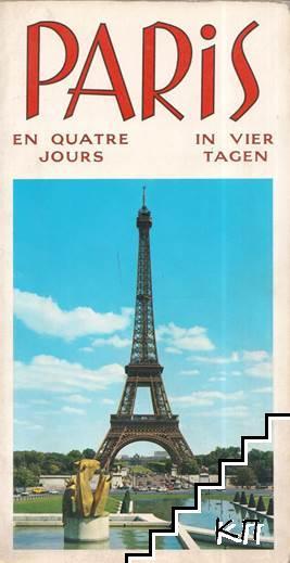 Paris vu en quatre jours in vier tagen
