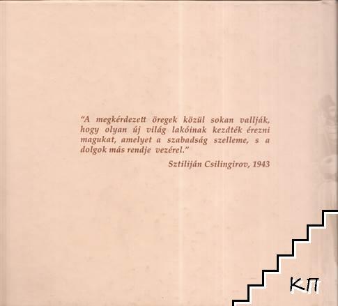 A Kossuth-emigráció Sumenban