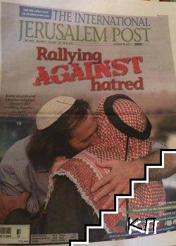 Jerusalem post. No. 2842 / 2015