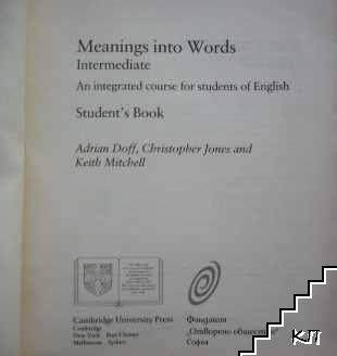 Meanings into Words. Intermediate. Student's Book (Допълнителна снимка 1)