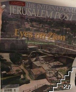 Jerusalem post. No. 2883 / 2016