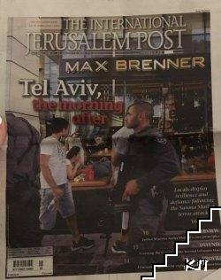 Jerusalem post. No. 2885 / 2016