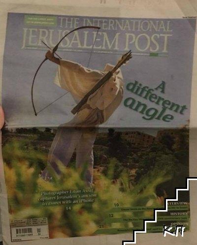 Jerusalem post. No. 2884 / 2016