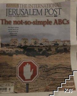 Jerusalem post. No. 2875 / 2016