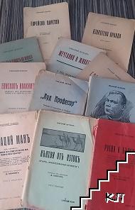 Григорий Петров. Комплект от 11 книги