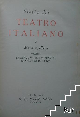 Storia del teatro italiano. Vol. 1-2