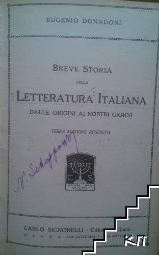 Breve storia della letteratura Italiana dalle origini ai nostri giorni