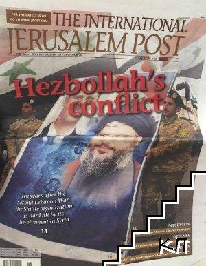 Jerusalem post. No. 2886 / 2016