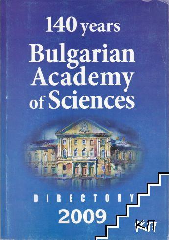140 years Bulgarian Academy of Sciences