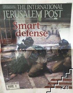 Jerusalem post. No. 2871 / 2016