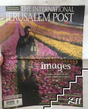 Jerusalem post. No. 2872 / 2016