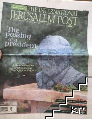 Jerusalem post. No. 2855 / 2015