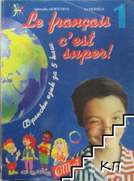 Le français c'est super! Tome 1