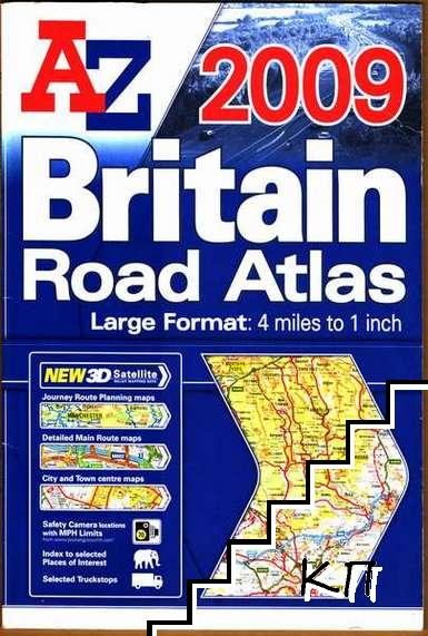 Great Britain Road Atlas. Large Format: 4 miles to 1 inch