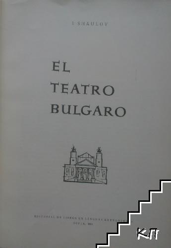 El theatro Bulgaro
