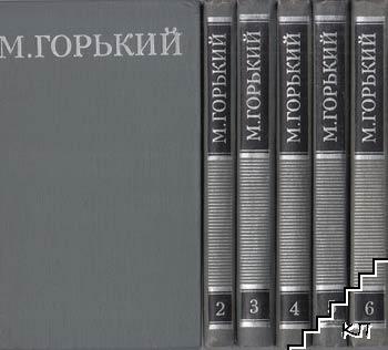 Собрание сочинений в шестнадцати томах. Том 1-16