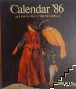 Calendar '86. Art treasures of The Hermitage