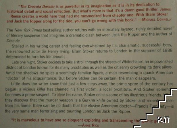 The Dracula Dossier (Допълнителна снимка 1)