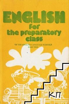 English for the preparatory class of the English Language Schools. Book 2