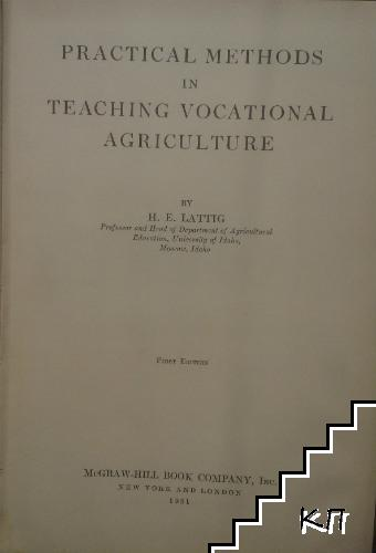 Practical in teaching vocational agriculture