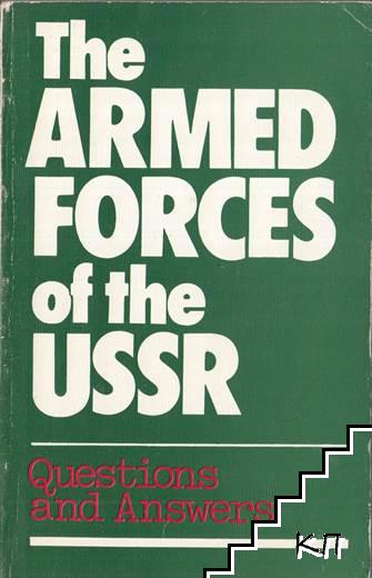 The Armed Forces of the USSR