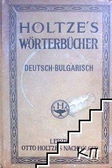 Holtze's Wörterbücher. Deutsch-Bulgarisch