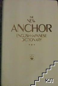 The new anchor English-Japanese dictionary