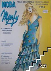 Moda Marfy 2005