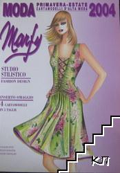 Moda Marfy. Spring-Summer / 2004