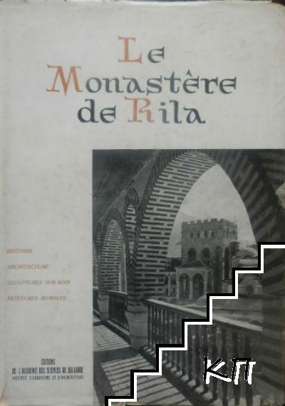 Le Monastére de Rila. Histoire, architecture, peintures murals, sculptures sur bois
