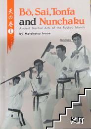 Bo, Sai, Tonfa and Nunchaku