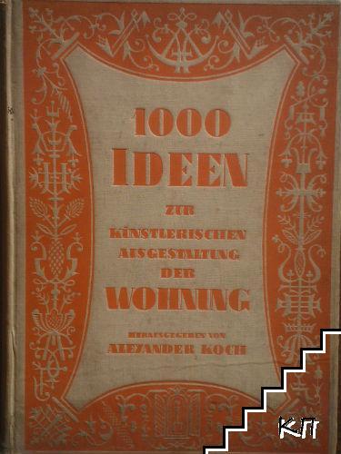 1000 Ideen zur künstlerischen ausgestaltung der wohnung