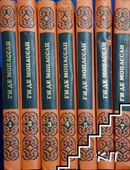 Собрание сочинений в семи томах. Том 1-7
