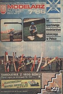 Modelarz. No. 7 / 1986