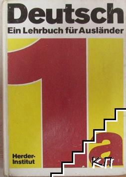 Deutsch: ein Lehrbuch für Ausländer. Teil 1a