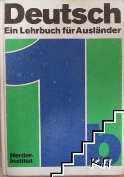 Deutsch: ein Lehrbuch für Ausländer. Teil 1b