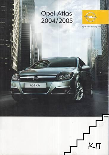 Europa Atlas / Opel Atlas 2004-2005