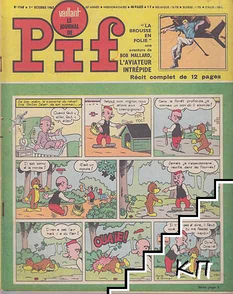 Vaillant le Journal de Pif. № 1168