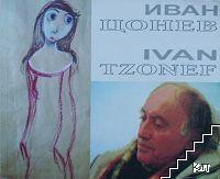 Иван Цонев / Ivan Tzonef