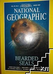 National Geographic. March / 1997