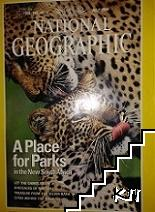 National Geographic. July / 1996
