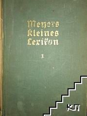 Meners Kleines Leksikon. Band 1