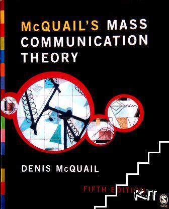 McQuail's Mass Communication Theory