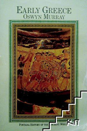 Fontana History of the Ancient World: Early Greece