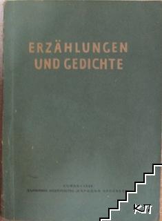 Erzählungen und Gedichte