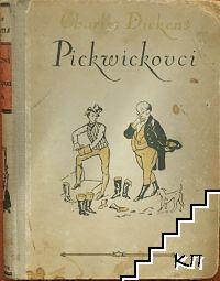 Posmrtni spisi Pickwickova kluba. Dio 2