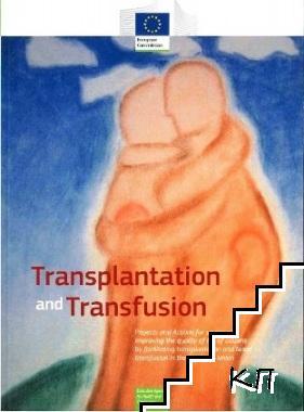 Transplantation and transfusion